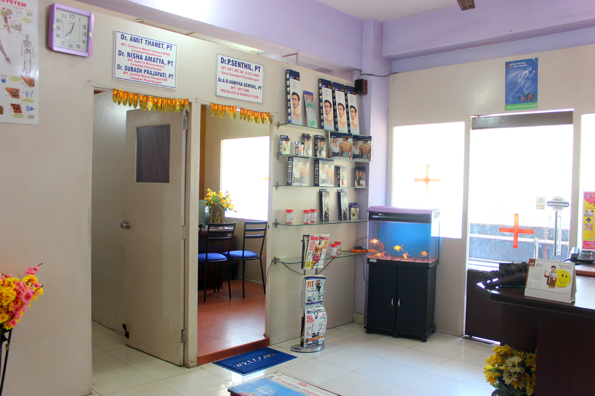 JP Nagar Clinic Photo